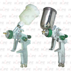 ,Small Finish Spray Gun ( Forget Alloy ) W/150cc Cup-air sander,air saw,air file